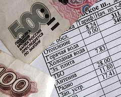 Кемеровчане погасили почти 0,4 млн рублей за услуги ЖКХ